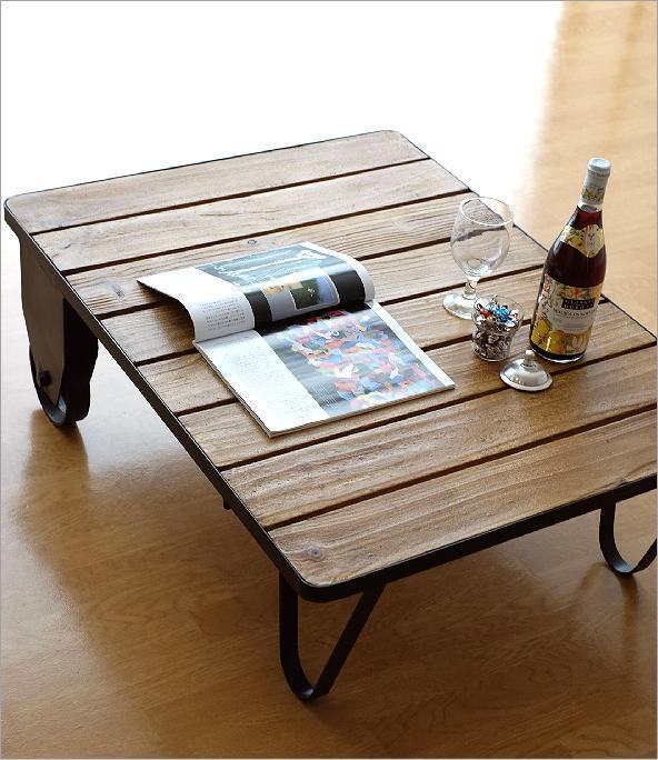 アイアンとウッドのコーヒーテーブル(2)