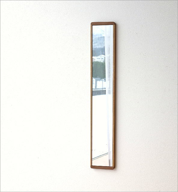 壁掛けウッドロングミラー(1)