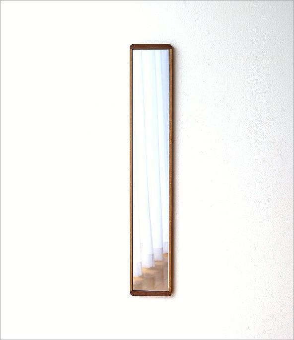 壁掛けウッドロングミラー(4)