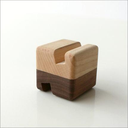 ブロック携帯スタンド(3)