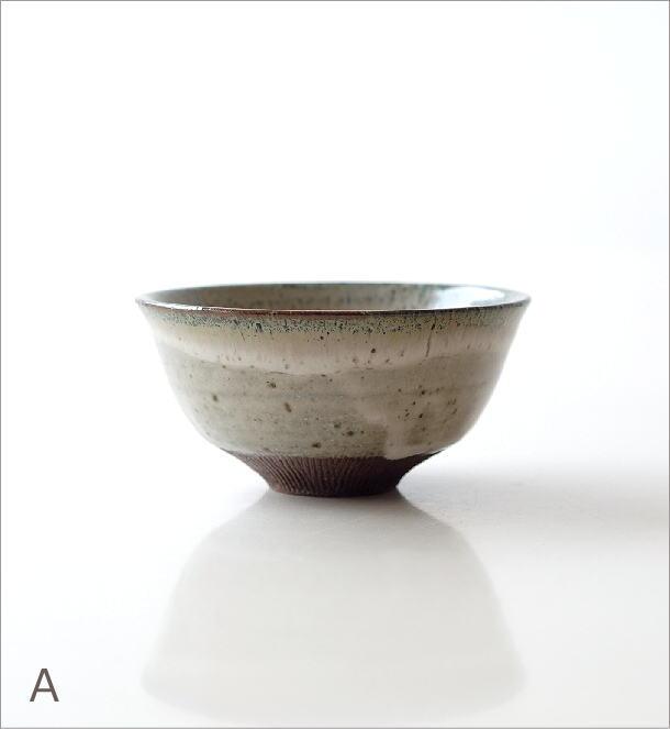 櫛目彫り面取り茶碗 2タイプ(3)