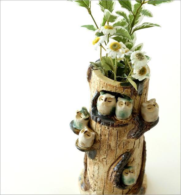 ふくろう家族の花瓶(1)