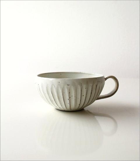粉引削りスープカップ(5)