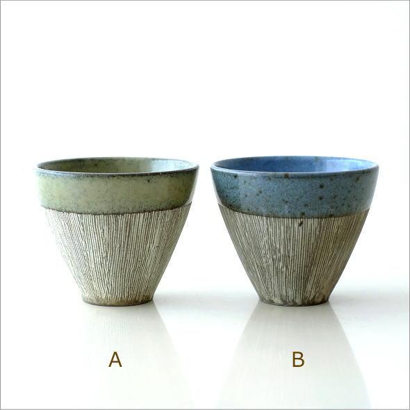 かすみフリーカップ 2カラー(4)