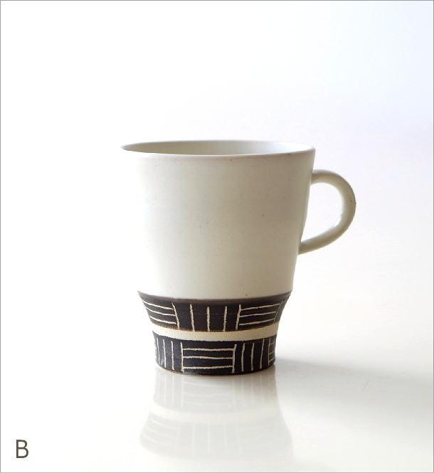 彫り線マグ2カラー(4)