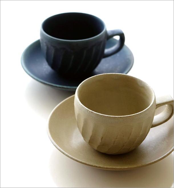 ねじり縞カップ&ソーサー2カラー(1)