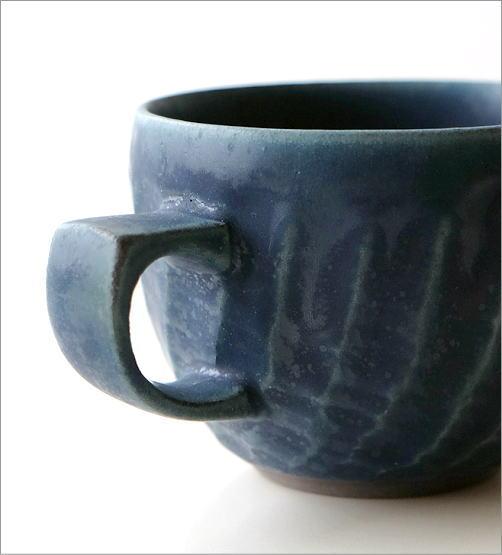 ねじり縞カップ&ソーサー2カラー(2)