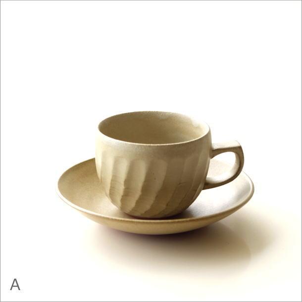 ねじり縞カップ&ソーサー2カラー(5)