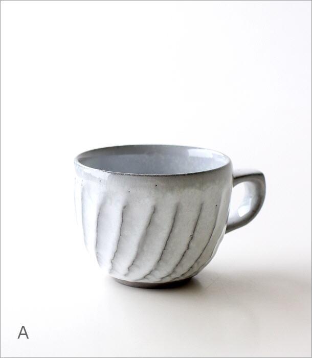 ねじり縞マグ 2カラー(4)