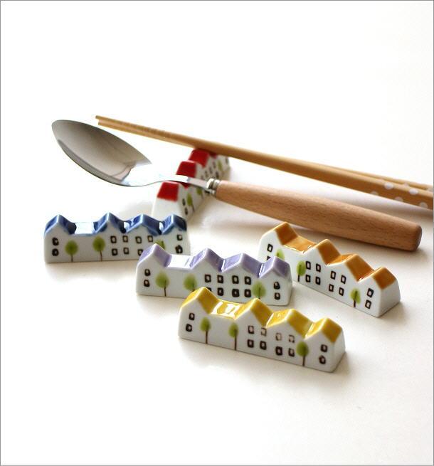 陶器の箸置き ハウス5カラーセット(1)