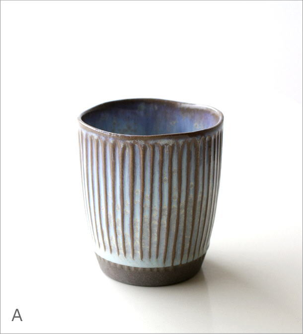 窯変しのぎ湯呑2カラー(4)
