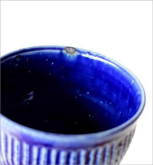 瑠璃釉しのぎ フリーカップ(3)