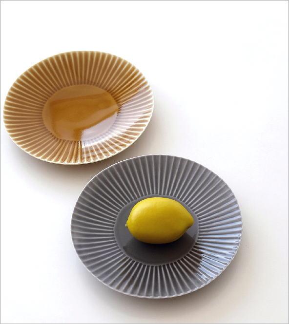 しのぎ大皿2カラー(1)
