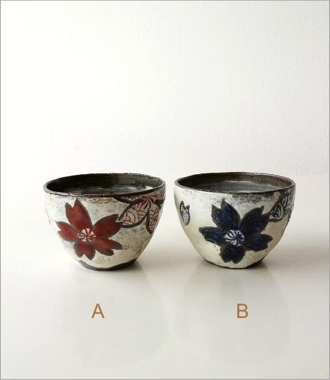 粉引波桜煎茶 2カラー(6)