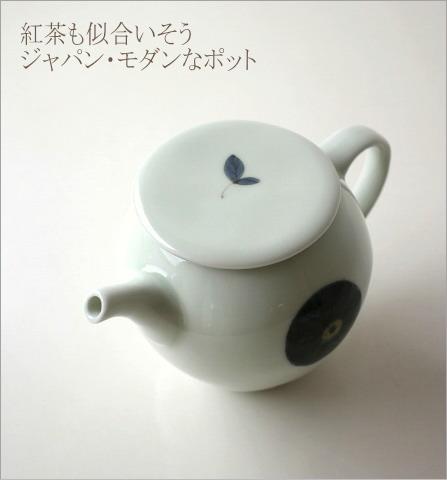 風凛花ポット(1)