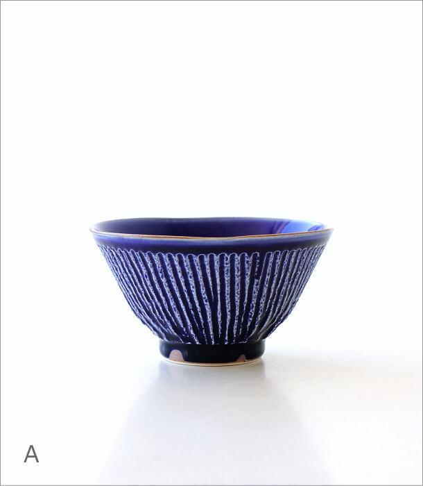 しのぎごはん茶碗 2カラー(5)