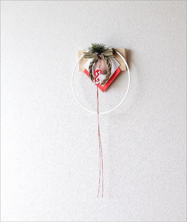 お正月飾り 笑門来福万寿白(1)