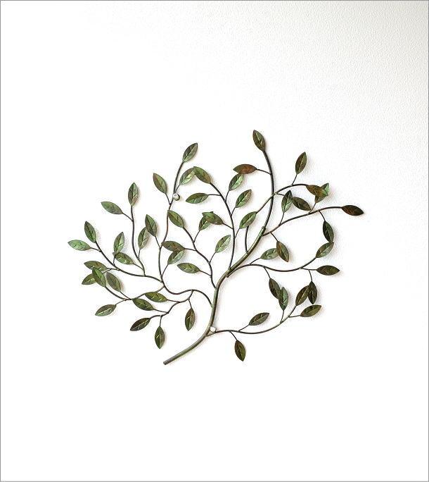 アイアンの壁飾り グリーンブランチ(4)