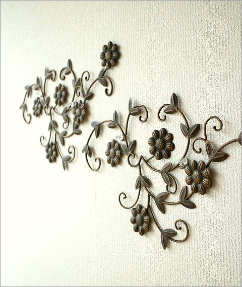 アイアン壁飾りデージー2セット(1)
