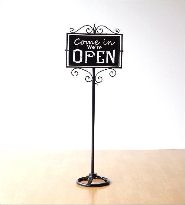 アイアンオープンクローズ回転スタンド(5)