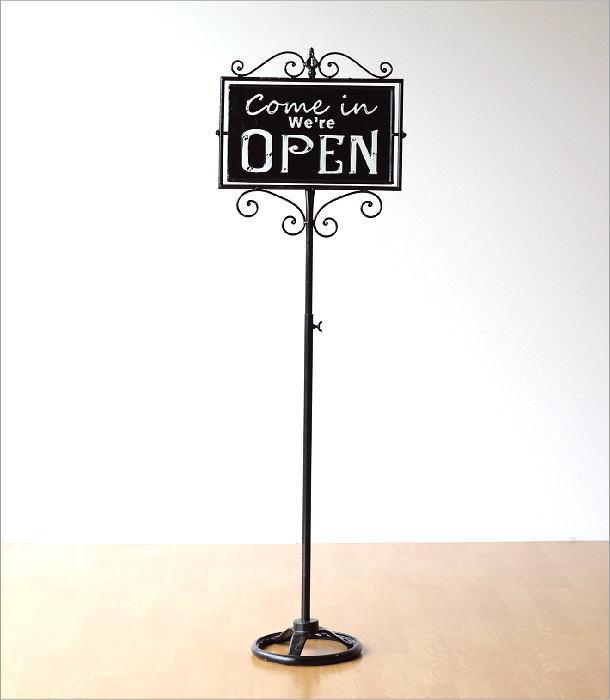 アイアンオープンクローズ回転スタンド(6)