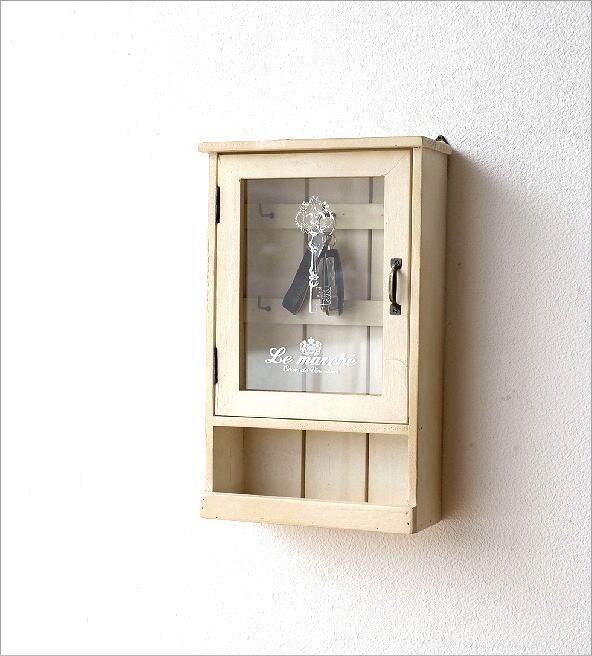 扉付きキーボックス(1)