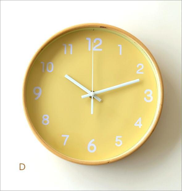 カラフル掛け時計 4タイプ(7)