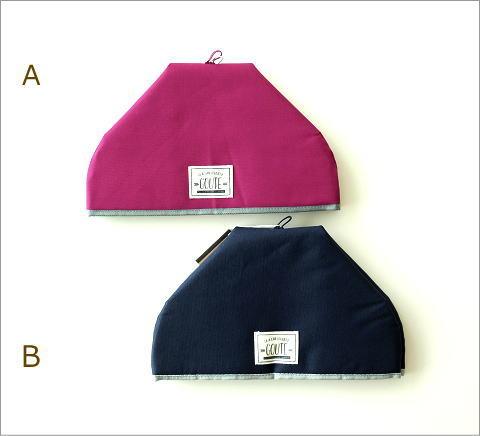 折り畳み保温フードカバー 5カラー    (4)