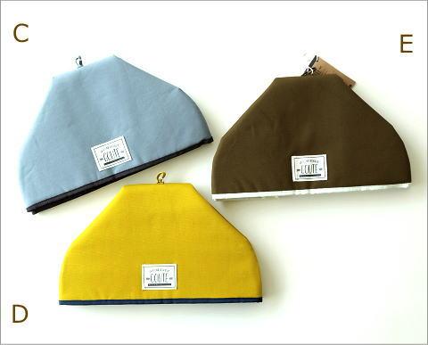 折り畳み保温フードカバー 5カラー    (5)