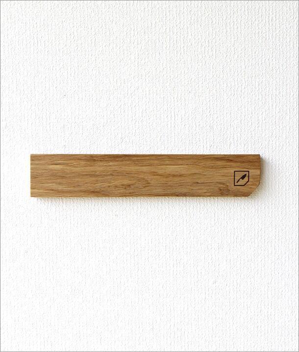 ウッドウォールホールドナイフ(5)