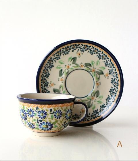 ポーランド陶器のカップ&ソーサー4タイプ(2)
