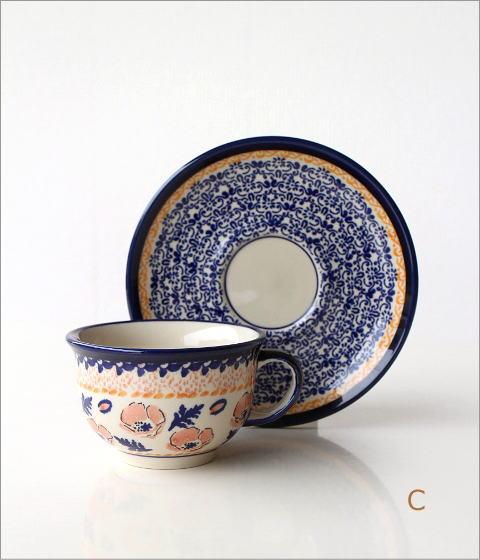 ポーランド陶器のカップ&ソーサー4タイプ(4)