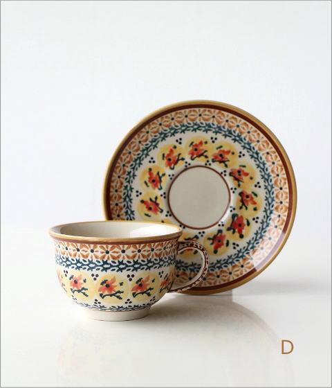 ポーランド陶器のカップ&ソーサー4タイプ(5)