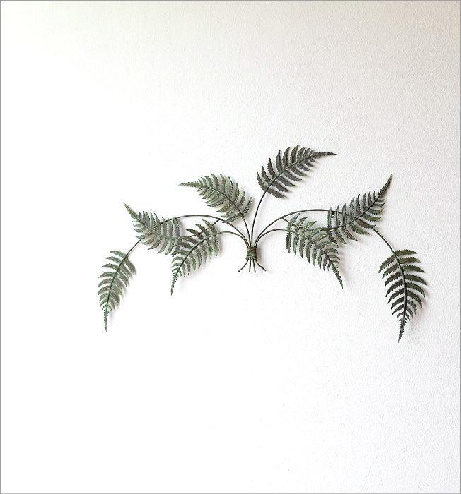 アイアンの壁飾り ファーン(1)