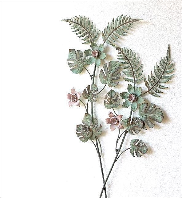 アイアンの壁飾り ファーン&フラワー(1)