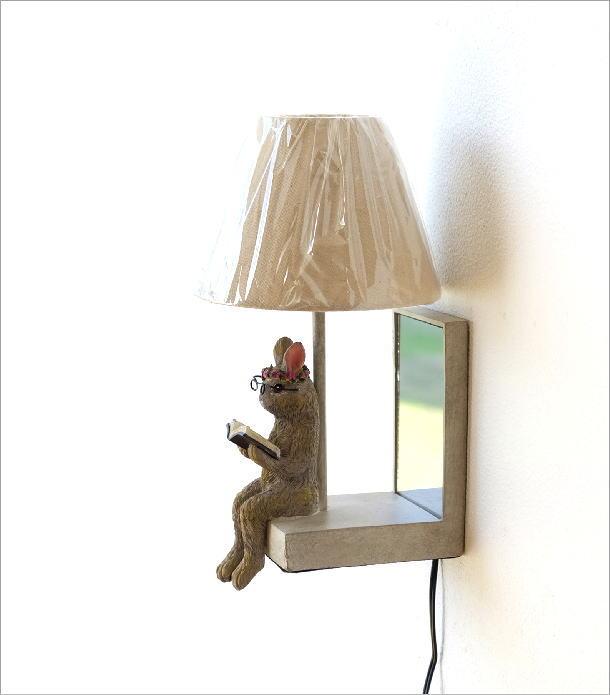 野うさぎ壁掛ランプ(6)