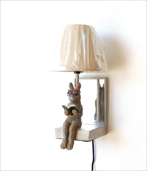 野うさぎ壁掛ランプ(7)