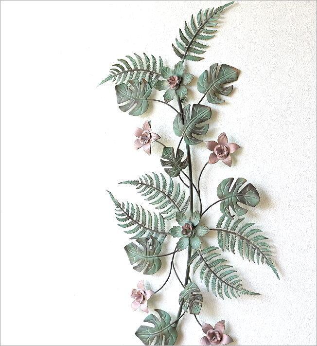 アイアンの壁飾り ファーン&フラワーロング(1)