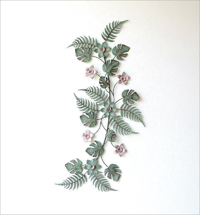 アイアンの壁飾り ファーン&フラワーロング(4)