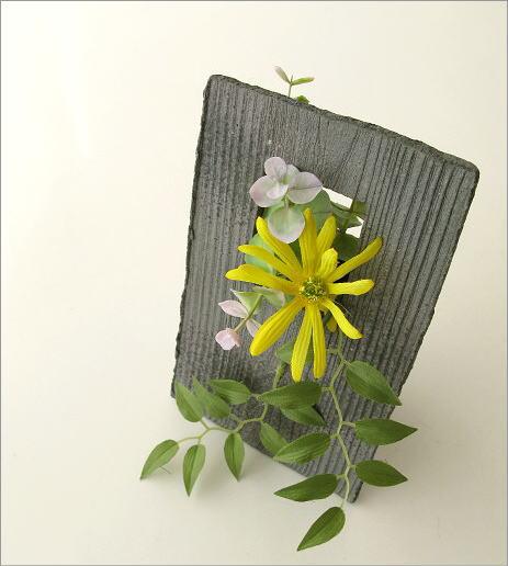 花器 陶器のフレーム花入れ(1)