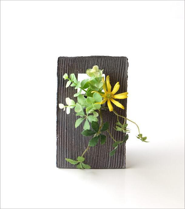 花器 一輪挿し おしゃれ 陶器のフレーム花入れ(4)