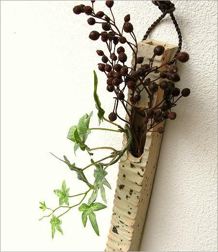 壁掛け花瓶 和陶器掛け花 五(1)