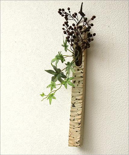 壁掛け花瓶 和陶器掛け花 五(3)