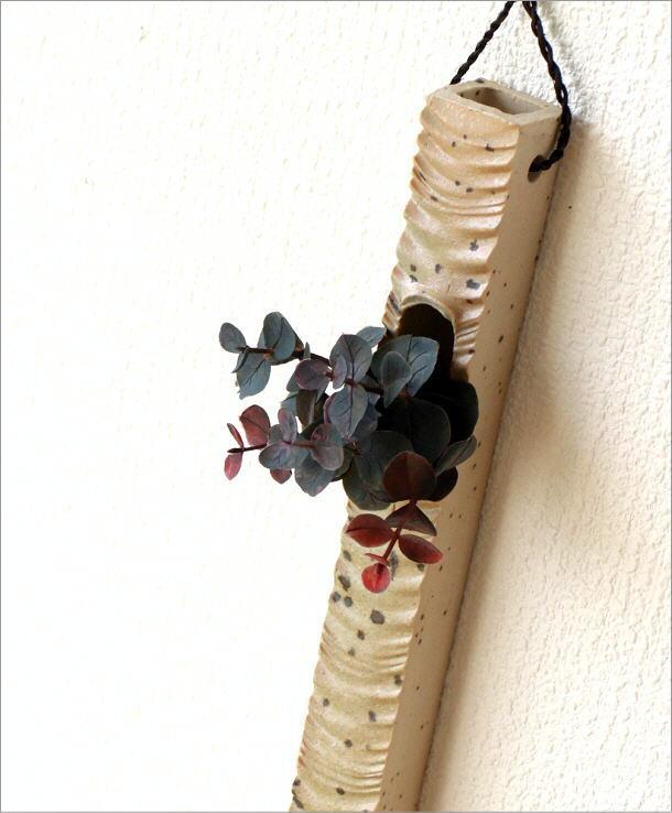 花器 壁掛け 和陶器掛け花 五(1)
