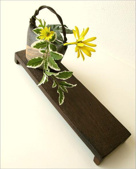 花器 陶器 花台付き蔓花入れ(1)