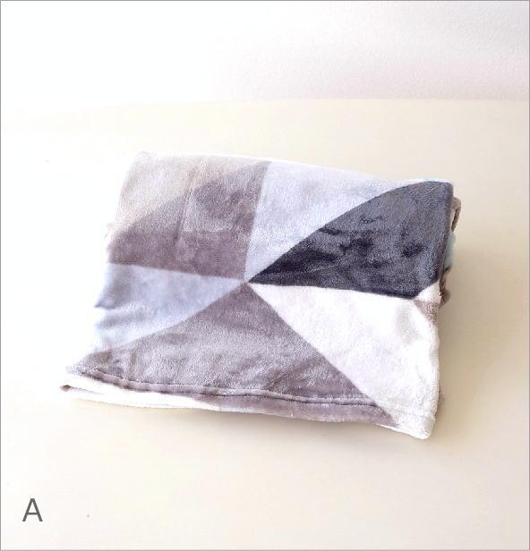 ふわふわブランケット カラフルモザイク2カラー(5)