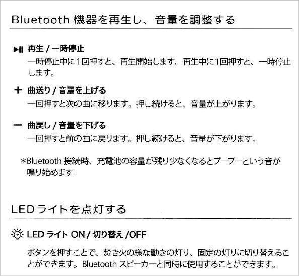 ゆらぎカプセルスピーカー3カラー(9)