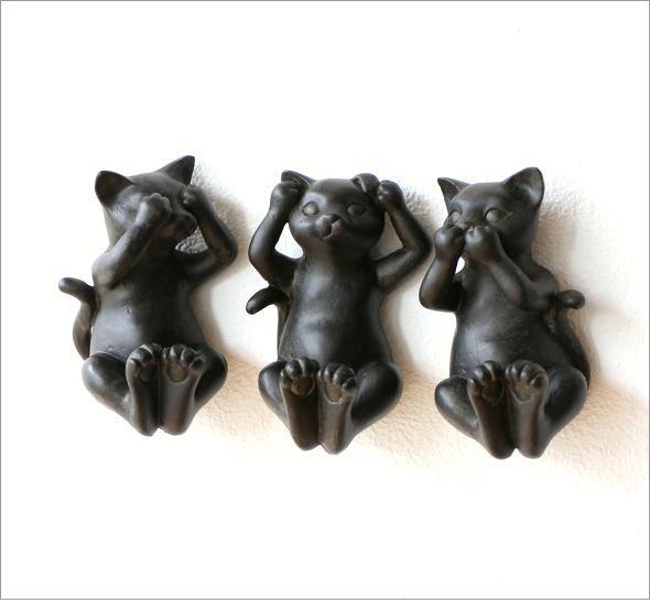 三様ネコフック 3個セット(5)