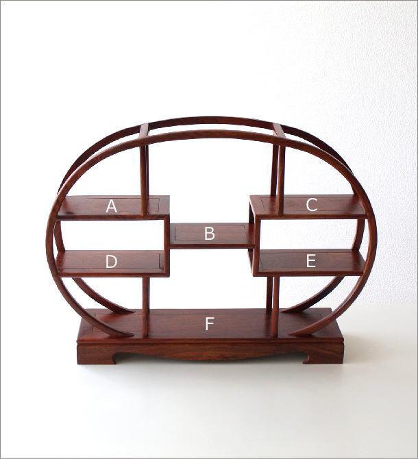 和のコレクション棚 楕円(4)