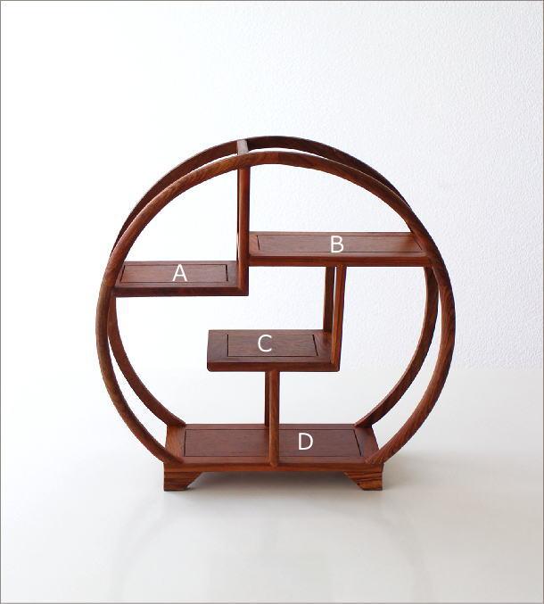 和のコレクション棚 小丸(4)